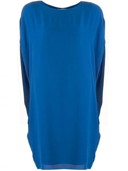 Синее прямое платье на молнии с вырезом Halston Heritage