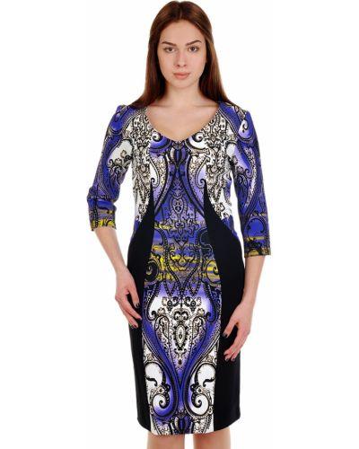 Платье из вискозы - фиолетовое Etro