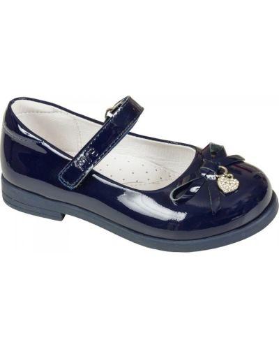 Кожаные школьные туфли Mursu