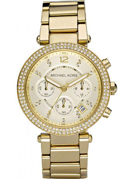 Часы золотистые - серые Michael Kors