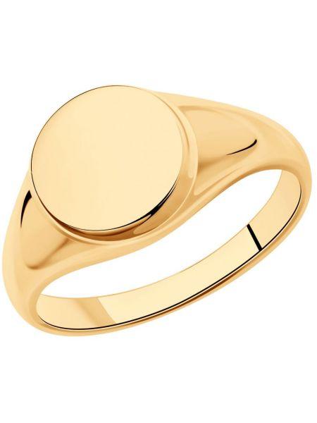 Повседневное кольцо золотое позолоченное с декоративной отделкой Sklv