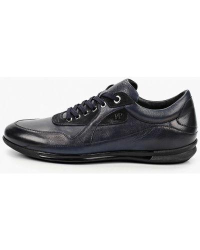 Синие кожаные кроссовки Roberto Piraloff