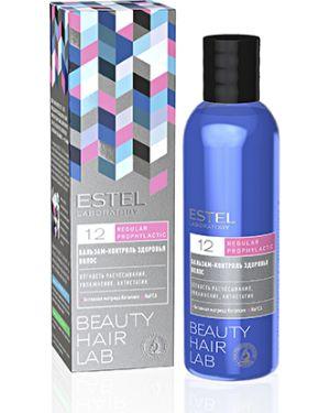 Бальзам для волос восстанавливающий Estel