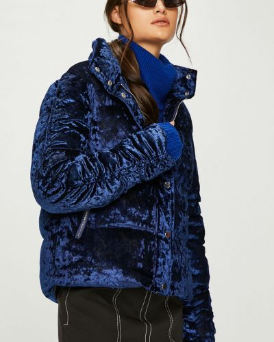 Стеганая куртка утепленная укороченная Answear