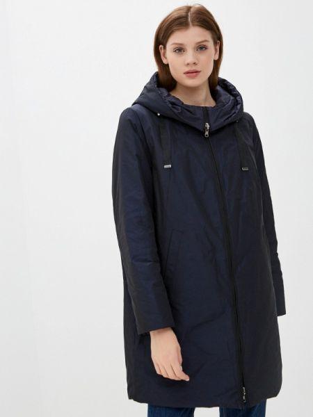 Теплая синяя утепленная куртка Dixi Coat