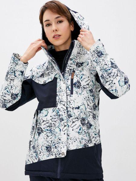 Белая горнолыжная куртка High Experience