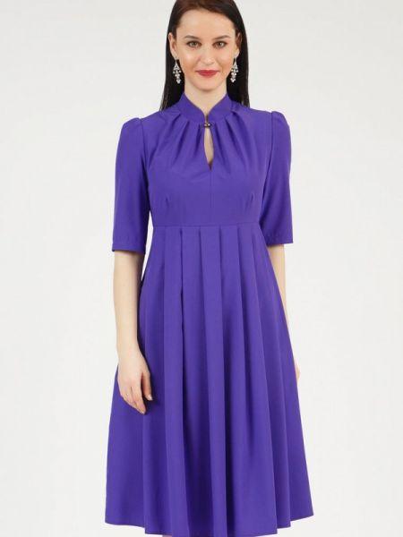 Повседневное платье весеннее фиолетовый Grey Cat