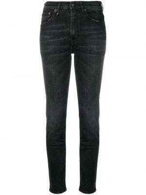 Черные джинсы-скинни с пайетками на пуговицах с поясом R13
