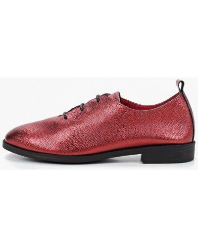Кожаные ботинки бордовые кожаные Berkonty