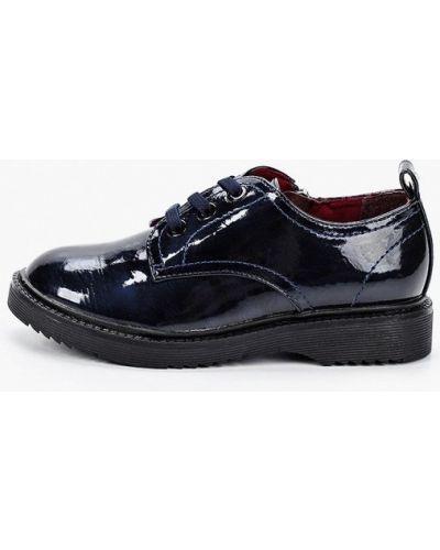 Лаковые синие кожаные ботинки Betsy