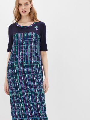 Синее платье Helmidge