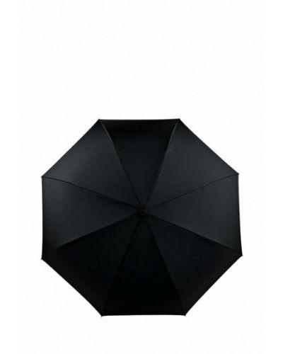 Голубой зонт-трость Vera Victoria Vito