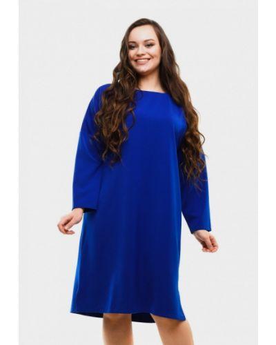 Платье миди осеннее синее Magwear