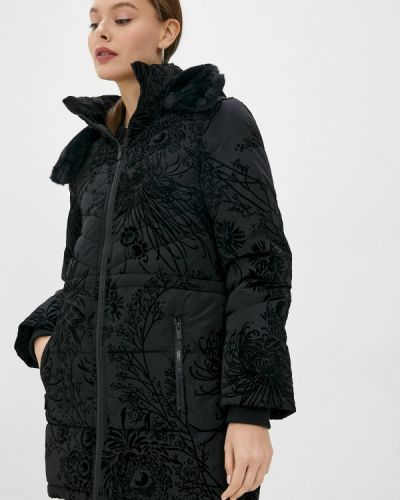 Утепленная куртка - черная Desigual