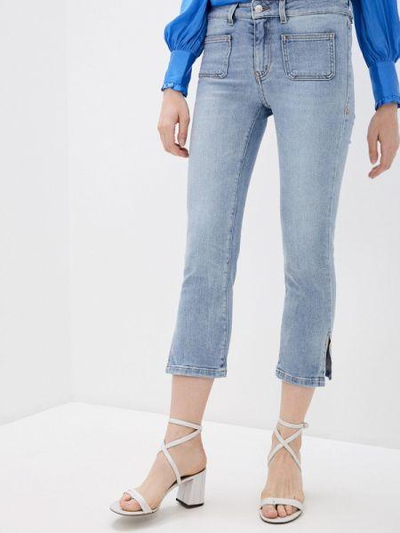 Зауженные джинсы - голубые Zadig & Voltaire