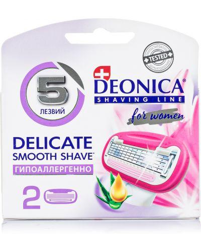 Лезвия и картриджи для бритв Deonica