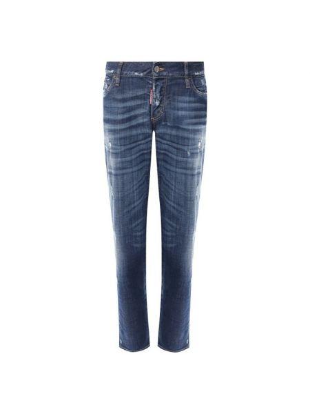 Укороченные джинсы синие эластичные Dsquared2