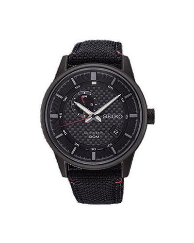 Часы водонепроницаемые механические спортивные Seiko