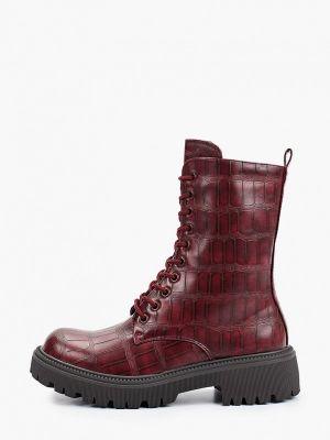 Бордовые зимние ботинки La Bottine Souriante