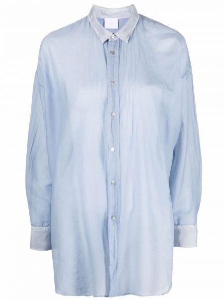 Шелковая синяя длинная рубашка на пуговицах ..,merci