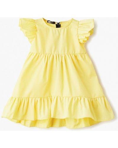 Платье повседневное осеннее Archyland