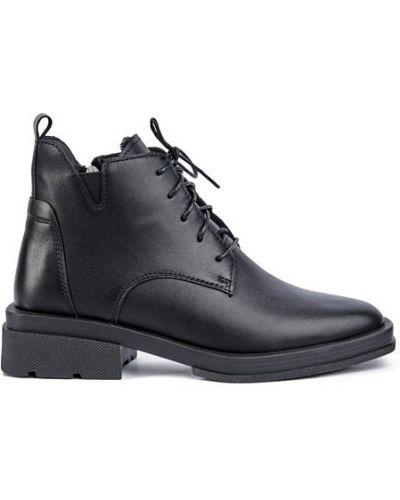 Замшевые ботинки челси Vadrus