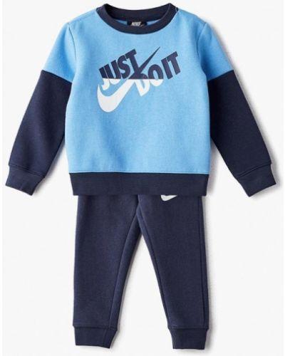 Спортивный костюм синий голубой Nike