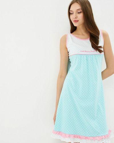 Рубашка бирюзовый Kinanit