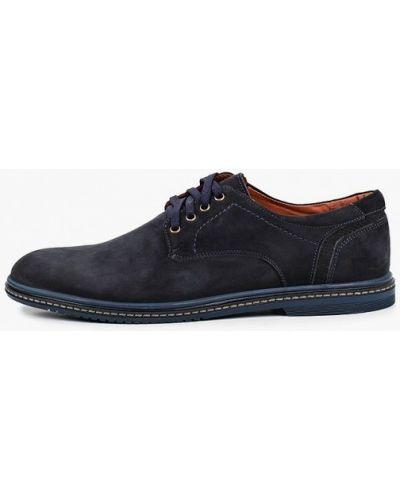 Синие туфли из нубука Valser