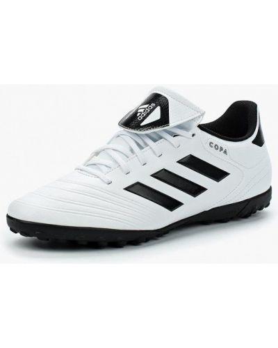 Белые бутсы бутсы-многошиповки Adidas