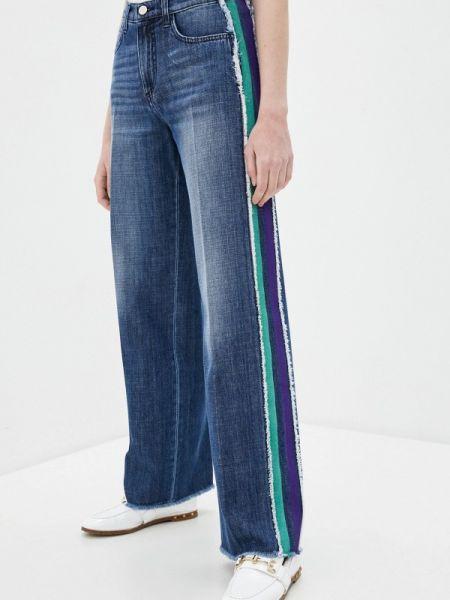 Расклешенные синие расклешенные джинсы Beatrice.b