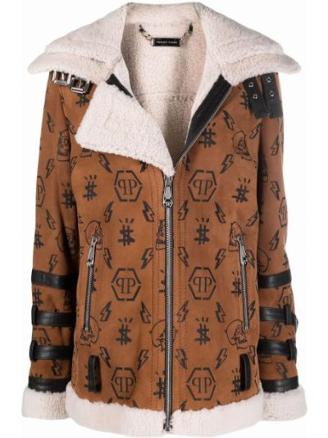 Кожаная куртка на молнии - коричневая Philipp Plein