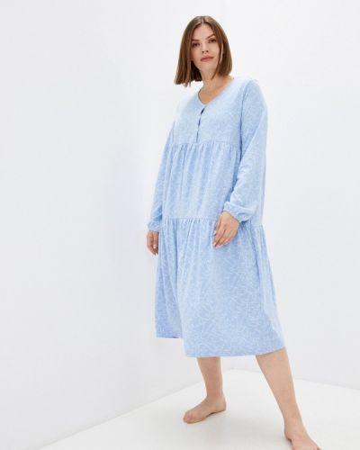 Голубое платье летнее Ulla Popken