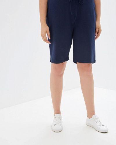 Спортивные шорты синий Rosa Thea
