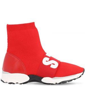 Sneakersy z neoprenu na gumce Stella Mccartney Kids