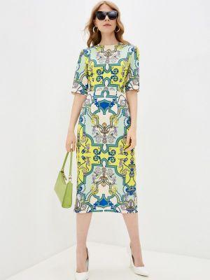 Разноцветное платье Imperial