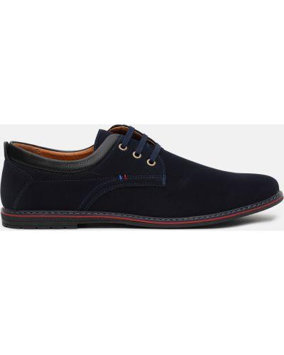 Туфли - синие Horoso