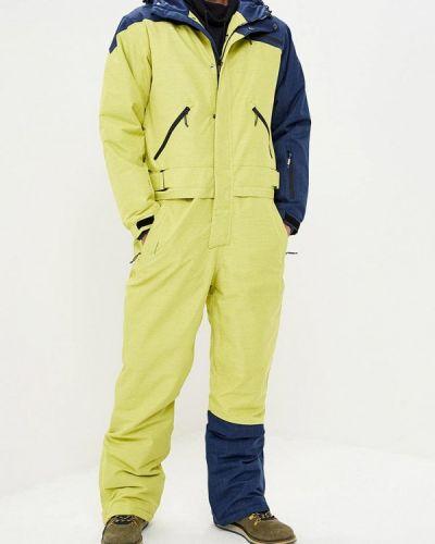 Горнолыжный комбинезон - желтый Snow Headquarter
