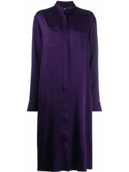Фиолетовое платье миди на пуговицах с воротником с карманами Maison Rabih Kayrouz