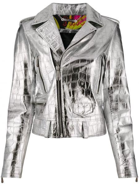 Серебряная кожаная куртка байкерская на молнии с лацканами Philipp Plein
