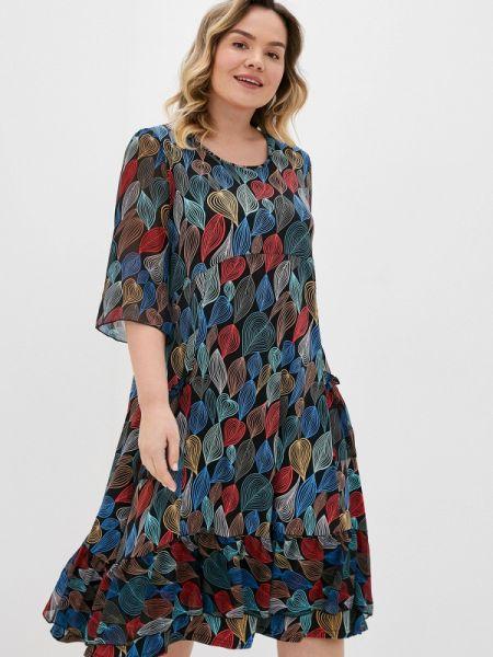 Повседневное платье Kontaly