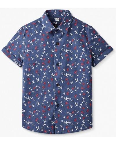 Синяя рубашка Katasonov