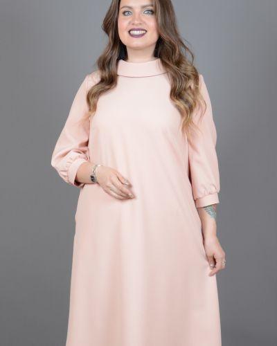 Повседневное платье на пуговицах персиковое Avigal (avrora)