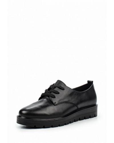 Черные ботинки Zenden Comfort
