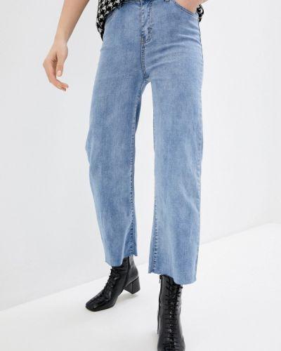 Расклешенные широкие джинсы Haily's
