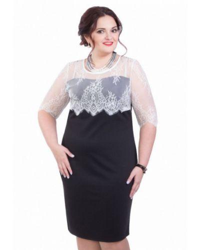 Коктейльное платье Wisell
