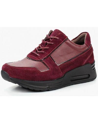 Кроссовки низкие замшевые La Grandezza