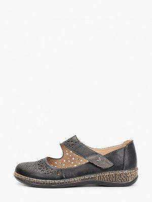 Черные кожаные туфли закрытые Exquily