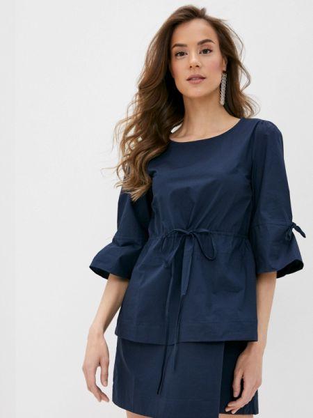 Платье - синее Nothing But Love