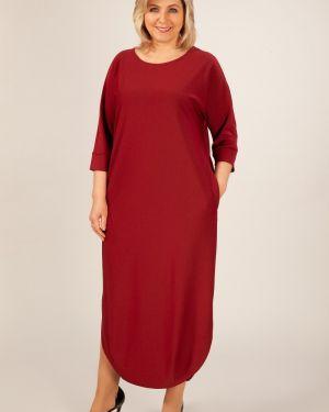 Платье с разрезами по бокам платье-сарафан милада